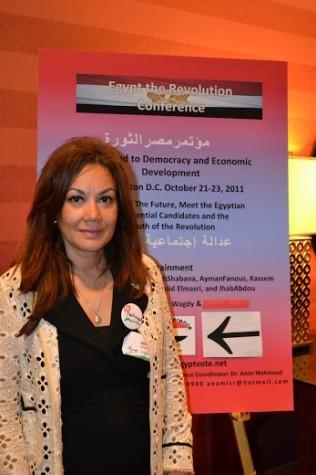 Ms. Kamel 3 (1)